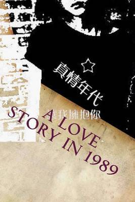 A Love Story in 1989: Love and Other Stories of June 4th, 1989
