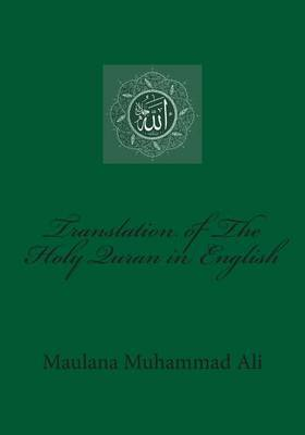 Translation of the Holy Quran in English