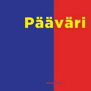 Primary ( Finnish Edition )