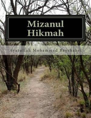 Mizanul Hikmah