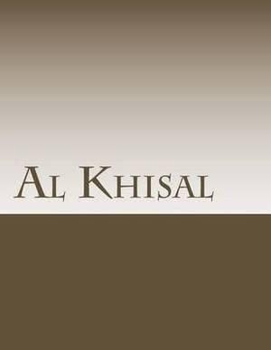 Al Khisal