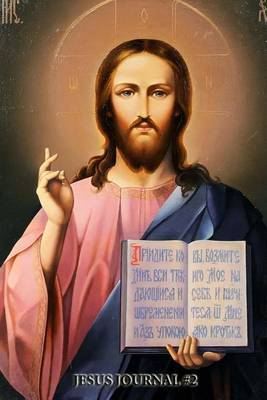 Jesus Journal #2 (Blank Pages): 200 Page Journal/Diary/Notebook (Jesus Christ)