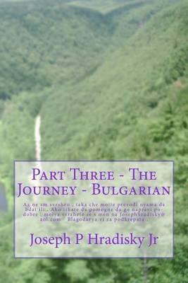 Part Three - The Journey - Bulgarian