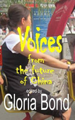 Voices: From the Future of China