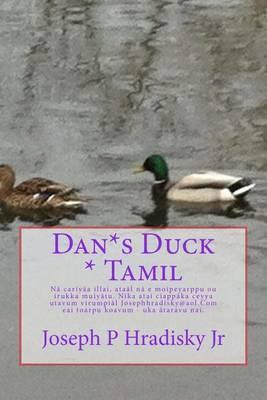 Dan*s Duck * Tamil