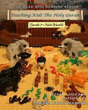 Teaching Kids the Holy Quran - Surah 71: Nuh