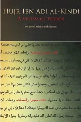 Hujr Ibn Adi: A Victim of Terror