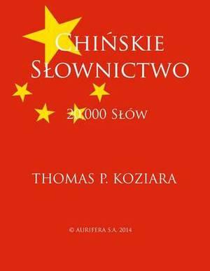 Chinskie Slownictwo