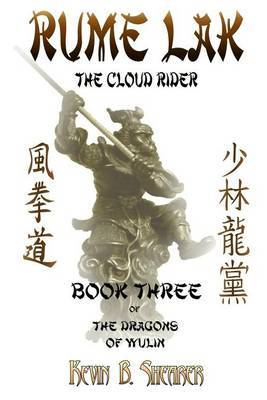 Rume Lak: The Cloud Rider