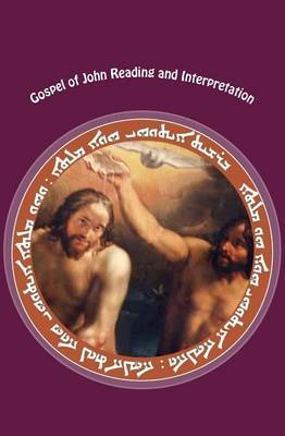 Gospel of John Reading and Interpretation: Translated from the Ancient Aramaic Scriptures