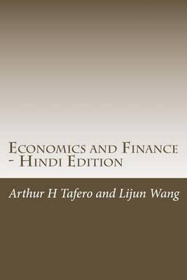Economics and Finance - Hindi Edition: Includes Lesson Plans