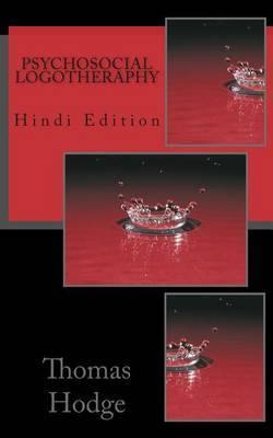 Psychosocial Logotheraphy: Hindi Edition