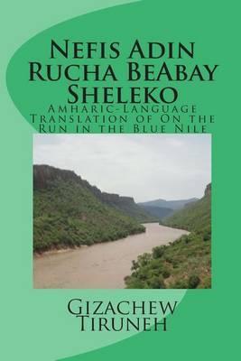 Nefis Adin Rucha Beabay Sheleko: Amharic-Language Translation of on the Run in the Blue Nile