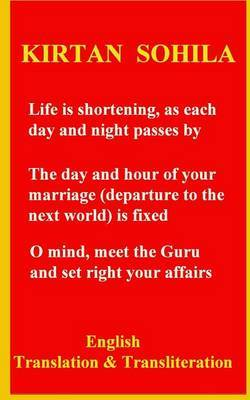 Kirtan Sohila - English Translation & Transliteration  : Sikh Night Time Prayer: Sikh Prayers