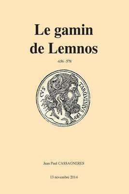 Le Gamin de Lemnos