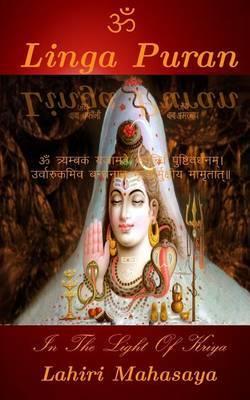 Linga Puran: In the Light of Kriya