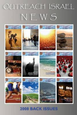 Outreach Israel News 2008 Back Issues
