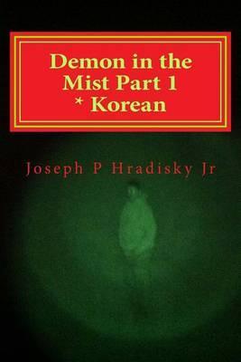Demon in the Mist Part 1 * Korean