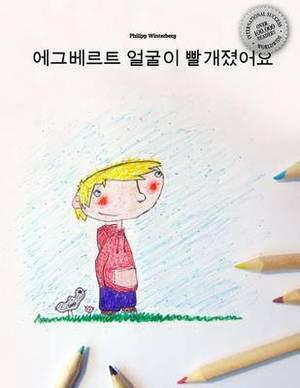 Egbert Eolgul-I Ppalgaejyeoss-Eoyo: Children's Book/Coloring Book (Korean Edition)