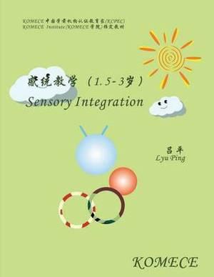 Komece Sensory Integration (Age1.5-3): Komece Book