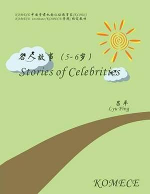 Komece Stories of Celebrities (Age5-6): Komece Book