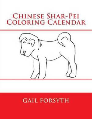 Chinese Shar-Pei Coloring Calendar