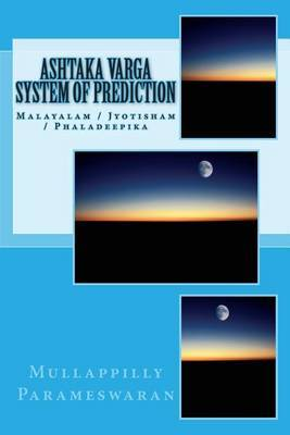 Ashtaka Varga System of Prediction: Malayalam / Jyotisham / Phaladeepika