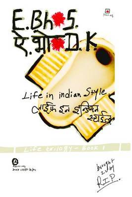 E. Bh*s. D. K.: Life in Indian Style
