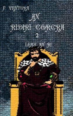 An Ridiri Corcra 2 Leas an Ri