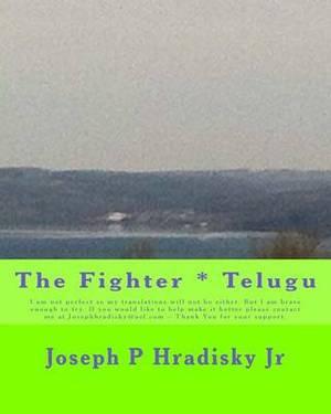 The Fighter * Telugu