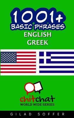 1001+ Basic Phrases English - Greek