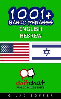 1001+ Basic Phrases English - Hebrew