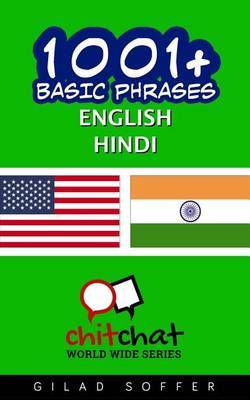 1001+ Basic Phrases English - Hindi