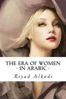 The Era of Women: Riyad Al Kadi