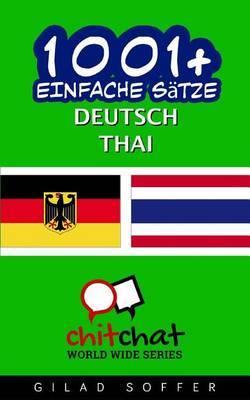 1001+ Einfache Satze Deutsch - Thai