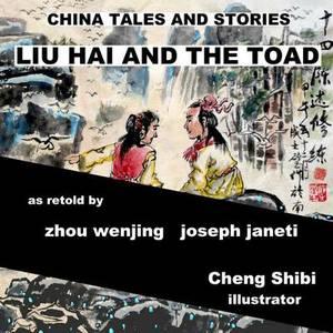 China Tales and Stories: Liu Hai and the Toad: English Version