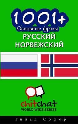 1001+ Basic Phrases Russian - Norwegian