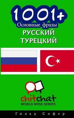 1001+ Basic Phrases Russian - Turkish