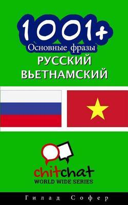 1001+ Basic Phrases Russian - Vietnamese