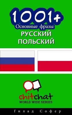 1001+ Basic Phrases Russian - Polish