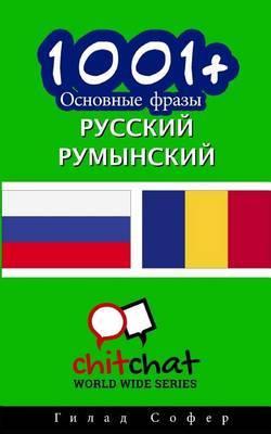 1001+ Basic Phrases Russian - Romanian