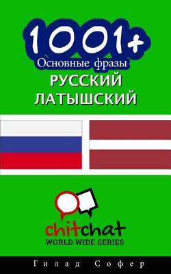 1001+ Basic Phrases Russian - Latvian