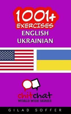 1001+ Exercises English - Ukrainian