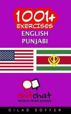 1001+ Exercises English - Punjabi