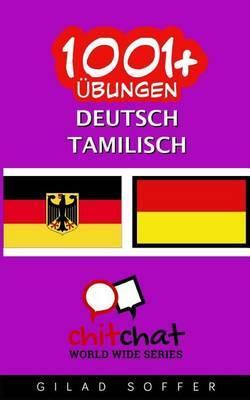 1001+ Ubungen Deutsch - Tamilisch