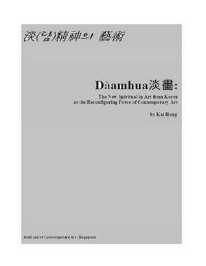 Daamhua: The New Spiritual in Art from Korea as the Re-Configuring Force of Contemporary Art: Art of Daam Spirit as the New Spiritual in Art from Korea
