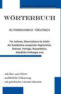W rterbuch Altgriechisch - Deutsch: F r Anf nger Und Fortgeschrittene