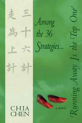 Among the 36 Strategies, Running Away is the Top One