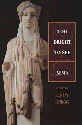 Too Bright to See: AND Alma