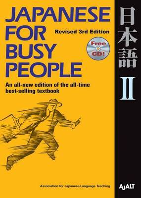 Japanese for Busy People 2: Volume 2
